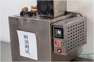 耐油测试仪